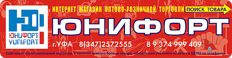 "Корпорация ""Мир"" ЭльдорадоУфа"